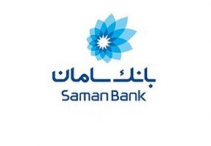 همکاری بانک سامان و یونیسف برای پیشگیری از سیل