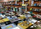 مجازی شدن نمایشگاه کتاب
