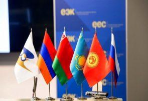 روابط تجاری ایران و اوراسیا
