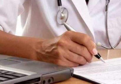 نرخ جدید ویزیت پزشکان در سال ۹۹ اعلام شد