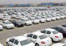 اتهام مافیا به صنعت خودرو ، چرا؟