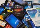پیگیری بازار موبایل از وزیر صمت