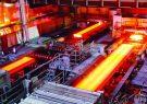 تولید آهن اسفنجی در کارخانه احیا استیل فولاد بافت