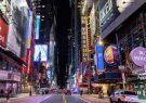 نیویورک پایتخت کرونا است