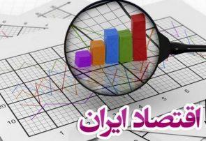رتبه ۱۲۵ ايران در شاخص تاب آوری اقتصادی سال ۲۰۲۰