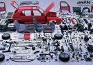ساخت داخل قطعات تنها راه نجات صنعت خودرو