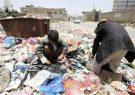 سازمان ملل: ۲۰ میلیون یمنی با گرسنگی و کرونا روبرو هستند