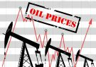 قیمت جهانی نفت امروز ۹۹/۰۳/۱۹ | قیمت نفت از مرز ۴۳ دلار گذشت