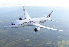 نصف ظرفیت پروازهای داخلی از ماه آینده احیا میشود