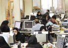 نصف کارمندان دولت میتوانند دورکار بمانند