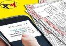 هشدار به تهرانیها برای پرداخت قبوض برق