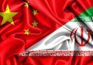 ایران و چین آینده سازان اقتصاد جهان