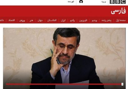 بی بی سی ، موسیقی ، احمدی نژاد