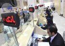سقف پرداخت پول نقد در بانکها کم شد