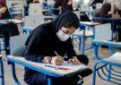 آب پاکی وزارت بهداشت روی دست مخالفان برگزاری کنکور