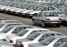 قیمت جدید برخی خودروهای داخلی در بازار اعلام شد