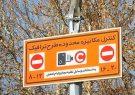 آخرین مهلت رفع نقص مدرک طرح ترافیک خبرنگاری