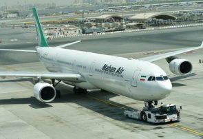 مسافران پرواز ۱۱۵۲ ماهان میتوانند علیه آمریکاییها شکایت کنند