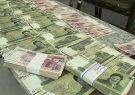 آخرین وضعیت بدهی های خارجی