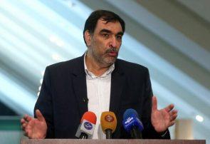 هیئت ویژه حسابرسی به ارزهای صادراتی تشکیل شد