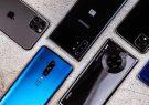 قیمت روز انواع گوشی موبایل در بازار تهران – ۱ مرداد ۹۹