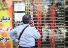 گرانی نرخ ارز به نفع اقلیت خاص