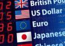 دلار در بازارهای جهانی وارد کانال جدید شد