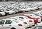 عرضه ۴۳ هزار خودرو به بازار