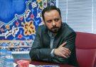 راهاندازی «حسینیه تلویزیونی ایران»/ ویژههای محرمی سیما اعلام شد