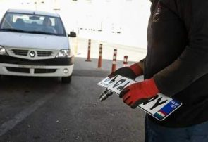جزئیات خدمات آنلاین تعویض پلاک و شمارهگذاری خودرو