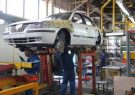 فروش خودروهای فاقد استاندارد یورو ۵ ممنوع است