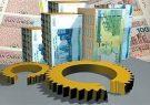سهم صنعت و معدن از تسهیلات بانکی افزایش یافت