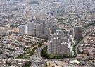 تدوین منشور حریم پایتخت