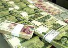 ۵۷۳٫۱ هزار میلیارد ریال اوراق بدهی دولتی خریداری شد