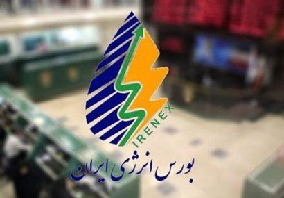 فروش اوراق سلف نفتی از یکشنبه/قیمت هر بشکه: ۹۴۴ هزار و ۶۲۲ تومان