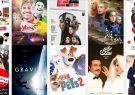 اکران در هم و بر هم این روزهای سینما