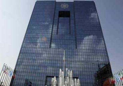 اقتصاد سه ماهه اول امسال ایران از نگاه بانک مرکزی