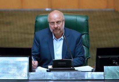 ماموریت قالیباف به سه کمیسیون اقتصادی مجلس برای بررسی سازوکارهای فروش نفت