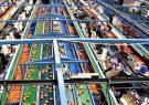 رقم تسهیلات اعطایی به صادرکنندگان اعلام شد