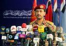 سخنگوی ارتش یمن: بزرگترین لانه تروریستهای وابسته به دشمن را هدف گرفتیم