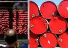 اوراق سلف نفتی چه کارکردی در عملیات بانکی دارد؟