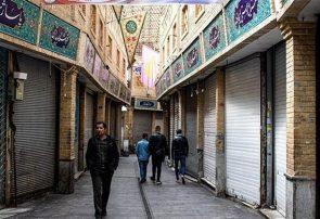 بیکاری ۳ تا ۶ میلیون ایرانی براثر کرونا