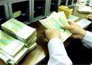 نرخ جدید سپرده قانونی بانکها و موسسات اعتباری اعلام شد