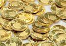 مالیات بر سکه و جرایم آن اعلام شد