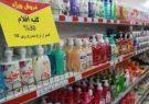برچسب قیمت ضرورتی برای رعایت حقوق مصرف کنندگان