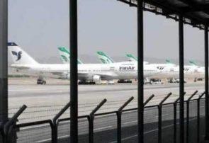 ازسرگیری پروازهای ایران به ترکیه از اول مهر