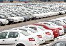 افزایش ۲۳ درصدی تولید خودرو