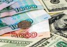 معرفی یک ارز جذاب برای سرمایه گذاری