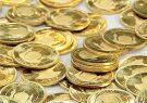 ۹ روز برای پرداخت مالیات خرید سکه در سال ۹۷ فرصت دارید