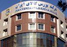 فروش املاک بانکی در بورس کالا آغاز شد
